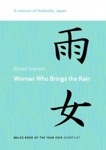 Cover Woman Who Brings the Rain Eluned Gramich